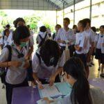 การรับมอบตัวนักเรียนและประชุมผู้ปกครองนักเรียนชั้นมัธยมศึกษาปีที่ 1/1 และชั้นมัธยมศึกษาปีที่ 4/1 (ห้องเรียนพิเศษวิทยาศาสตร์ ฯ) ประจำปีการศึกษา 2563