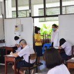 ผู้ตรวจราชการกระทรวงศึกาษาธิการ เข้าตรวจเยี่ยมการสอบคัดเลือกนักเรียน ชั้นมัธยมศึกษาปีที่ 1 ณ โรงเรียนสมุทรสาครบูรณะ